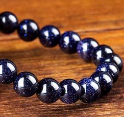 Hand crafted bracelet